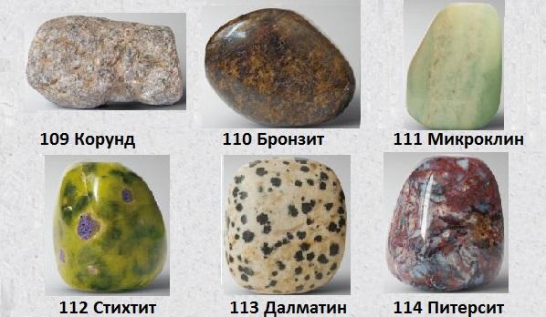 Итоги сборки ВСЕЙ серии + выбор лучших минералов из 6-й 20-ки
