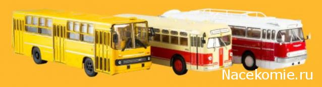 Наши Автобусы - Сканы выпусков