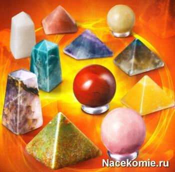 Огранка камней из коллекции