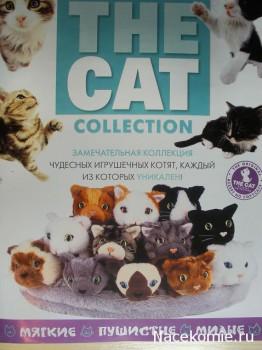 Коллекция игрушек The Cat Collection