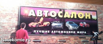 Гараж Лучшие автомобили мира Эксмо