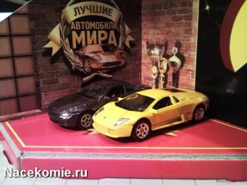 Модели машин Эксмо Лучшие автомобили мира