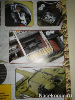 Соберите танк Тигр Модель