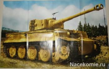 Постер Журнал Соберите танк Тигр