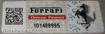 ferrari_collection_eaglemoss_02