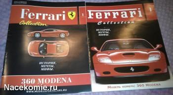 Сравнение Журналов тестовой и основной серии ferrari collection (тестовый справа)