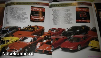 Сравнение Описания коллекции тестовой и основной серии ferrari collection (тестовый буклет слева)