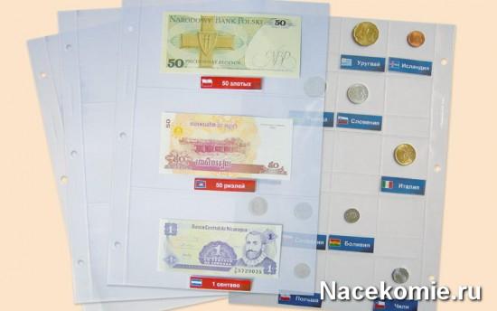 Листы для монет и банкнот и стикеры с названиями стран