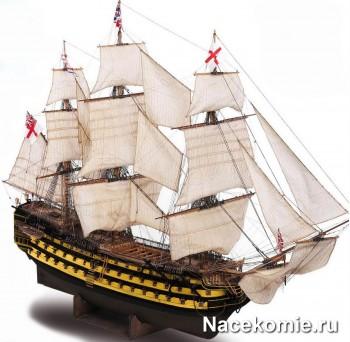 Модель коробля адмирала Нельсона Виктори из журнала ДеАгостини