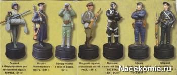 Коллекция миниатюр Солдаты Второй мировой войны