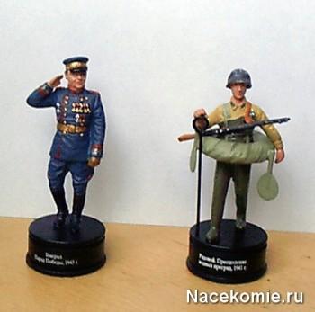 Фигурки в коллекции Солдаты Второй мировой войны
