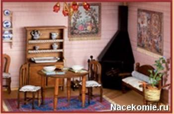 Моя Дача в миниатюре Столовая-гостинная