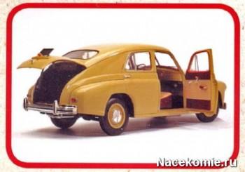 Модель автомобиля Победа ГАЗ М-20