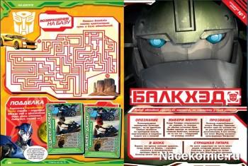 Разворот журнала Transformers Prime
