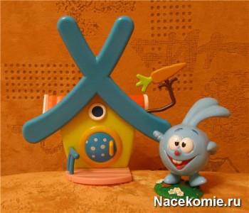 Крош и его домик Игрушка из коллекции