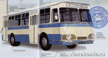 Модель автобуса ЛиАЗ-677 в масштабе 1:72