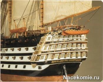 Модель корабля 12 Апостолов