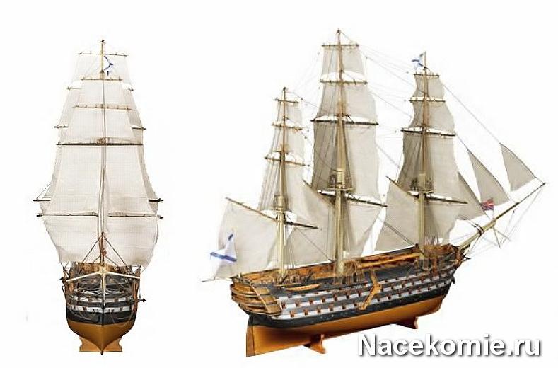 Модель корабля Двенадцать
