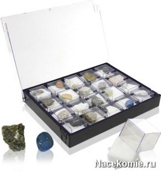 Кейс для хранения минералов
