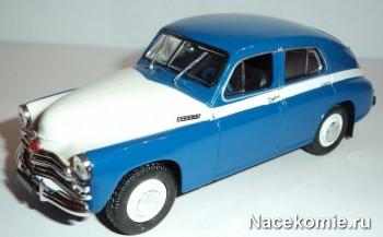 Первая модель из коллекции Автолегенды СССР Лучшее