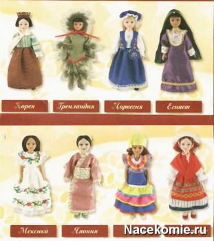 Куклы из будущих выпусков