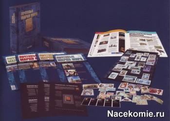 коллекция Почтовые Марки Мира