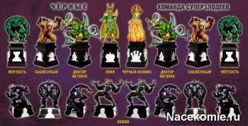 Команда Суперзлодеев Marvel 1
