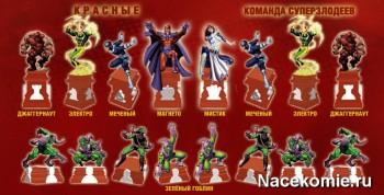 Команда Суперзлодеев Marvel 2