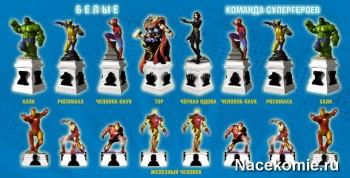 Команда Супергероев Marvel 1