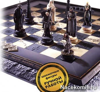Шахматная доска из коллекции