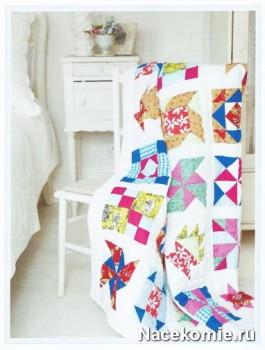 Квилт (лоскутное одеяло) из коллекции
