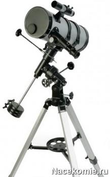 Телескоп из коллекции