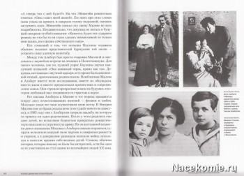 Страницы книги из коллекции