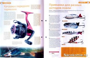 Страницы журнала Рыбалка Энциклопедия Рыболова