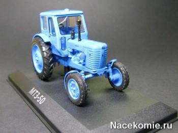 Модель трактора МТЗ-50 из первого выпуска