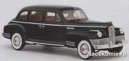 Модель ЗИС-110 из коллекции