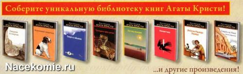Будущие книги коллекции