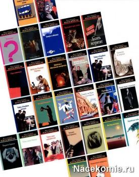 Обложки книг из коллекции
