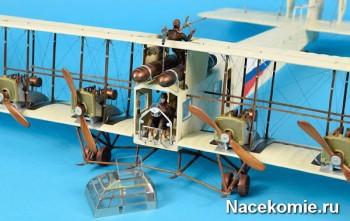 Модель из коллекции Легенда Авиации