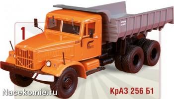 Автолегенды СССР Грузовики №1 - КрАЗ-256 Б1