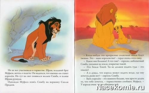 Красочные иллюстрации