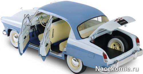 Багажник модели Волга