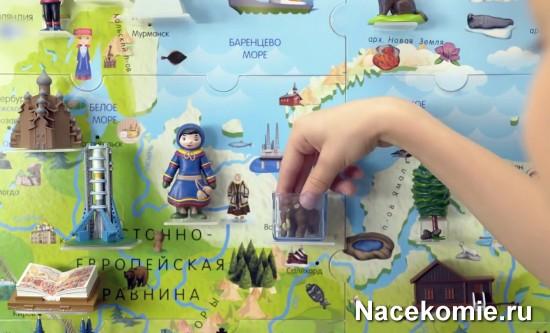 Закрепление фигурки на карте