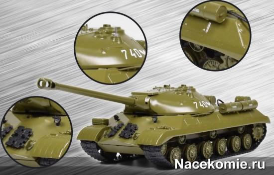 Коллекция Моделей Танков в Масштаеб 1:43
