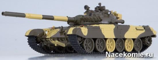 Модель Танка Т-72А из 1-го выпуска