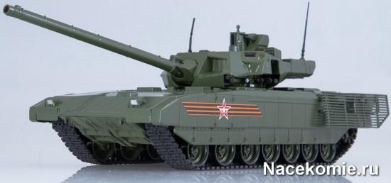 Модель Танка Т-14 «Армата» из 3-го выпуска