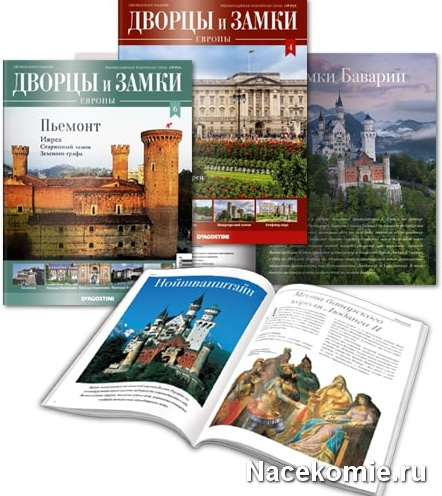 Коллекция журналов