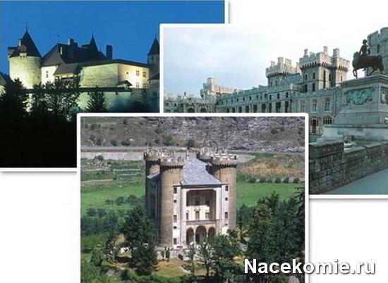 Иллюстрации замков из журнала