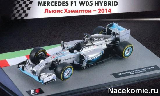 Модель из 3-го выпуска: Mercedes F1 W05 Hybrid Льюис Хэмилтон - 2014