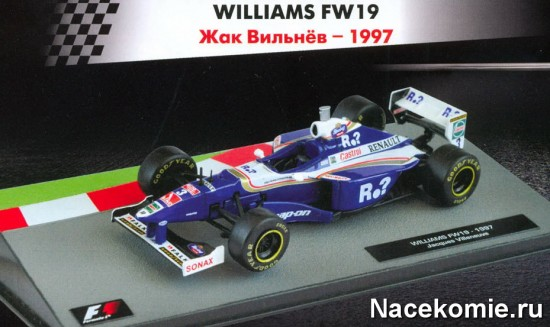 Модель из 5-го выпуска: Williams FW19 Жак Вильнёв- 1997